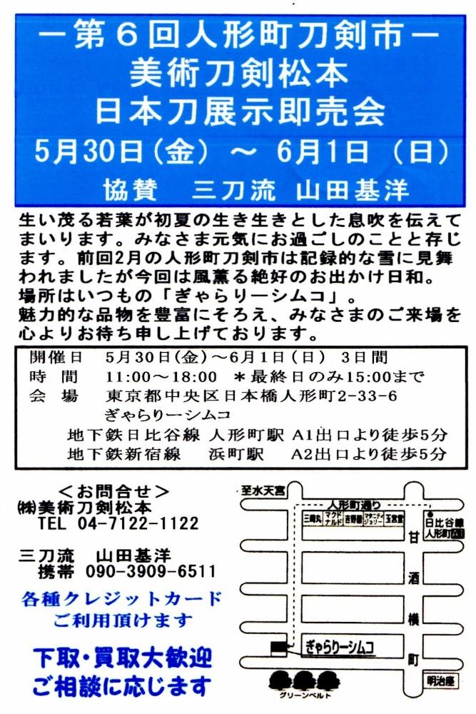アップロードファイル 128-1.jpg