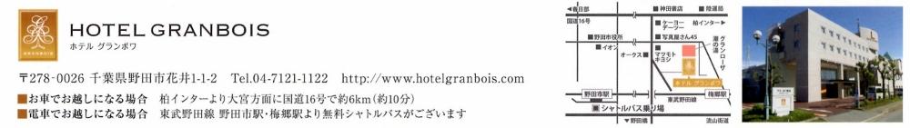 アップロードファイル 31-4.jpg