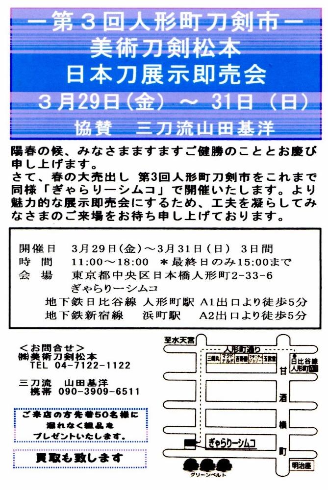 アップロードファイル 48-1.jpg