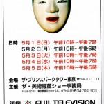 img005 - コピー (453x1000)