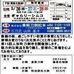 img001 (2)