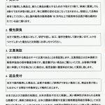 京橋_0002