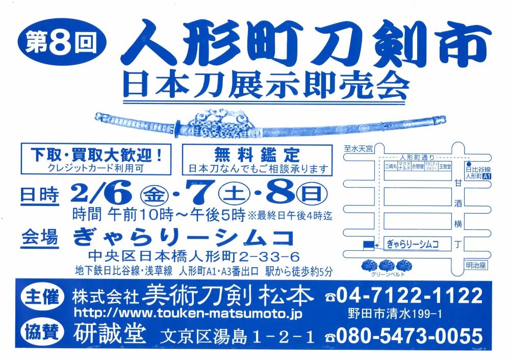 アップロードファイル 37-4.jpg